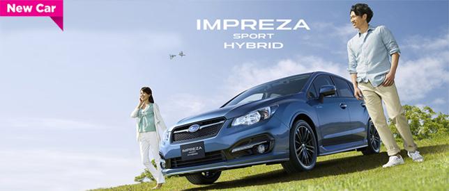 Impreza Sport Hybrid 2015